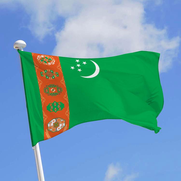 Drapeau Turkménistan