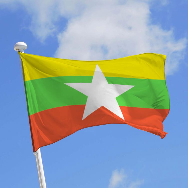 la birmanie drapeau