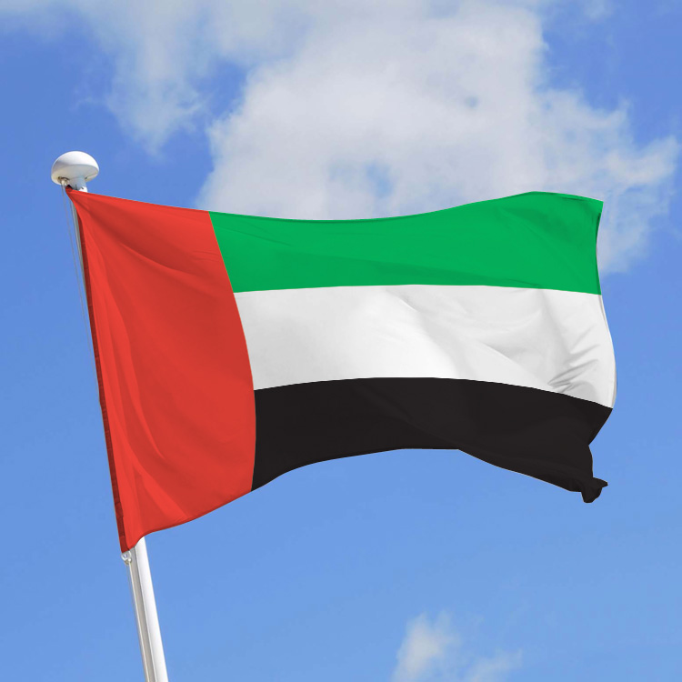 Drapeau Emirats Arabes Unis