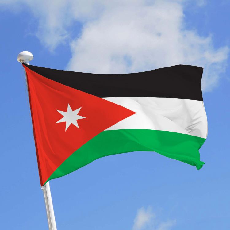 Résultat d'images pour drapeau de la jordanie