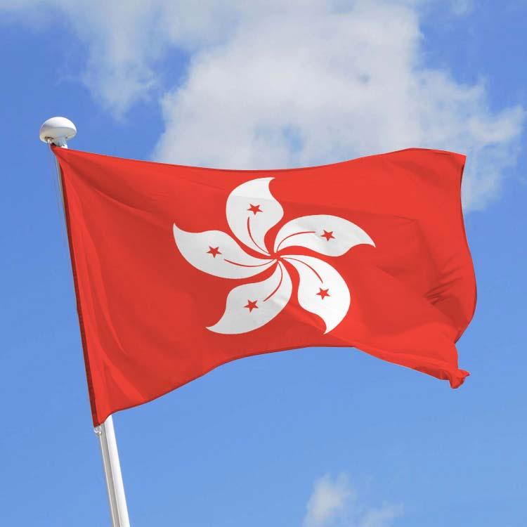 Drapeau Hong-Kong