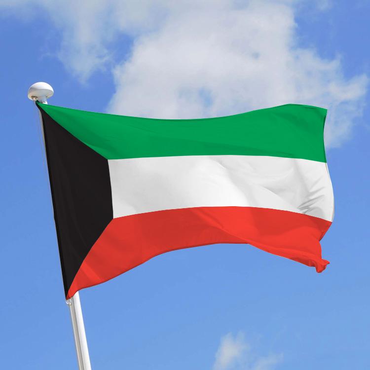 Drapeau Koweït