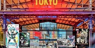 Bâches géantes à La Villette : le manga dans tous ses états