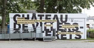Doublet installe une salle de projection éphémère au château de Villers-Cotterêts