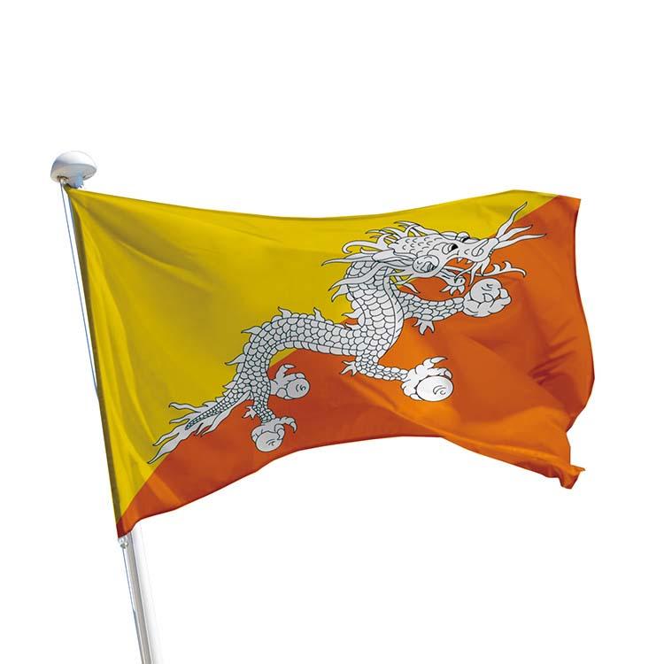 Pavillon Bhoutan