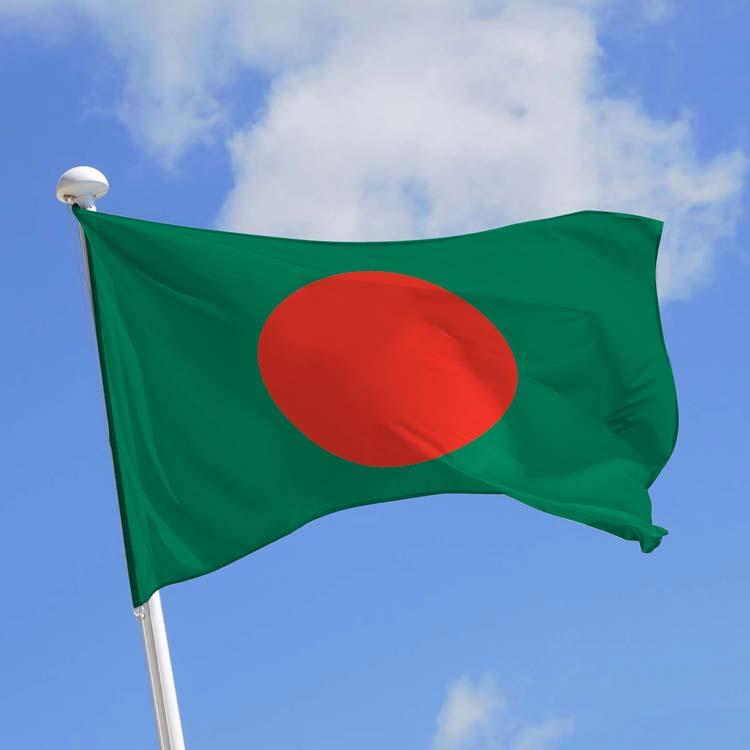 Pavillon Bangladesh