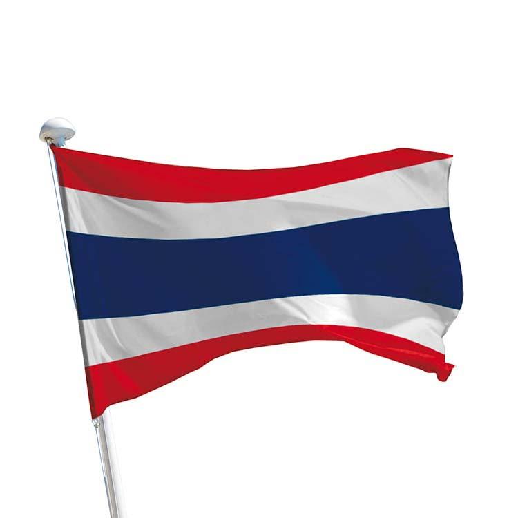 Drapeau Thaïlande pour mât