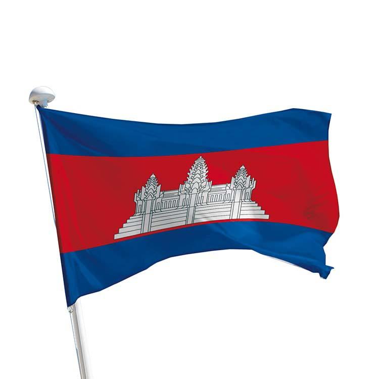 Drapeau Cambodge pour mât