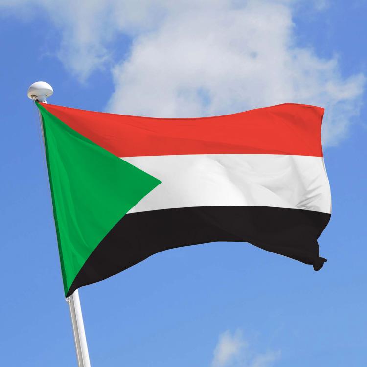 Pavillon Soudan
