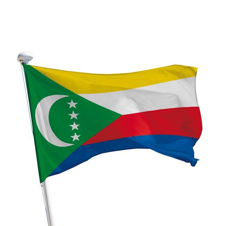 Drapeau Comores pour mât