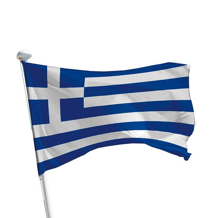 Drapeau Grèce pour mât