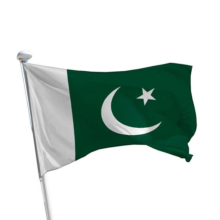 Drapeau Pakistan pour mât