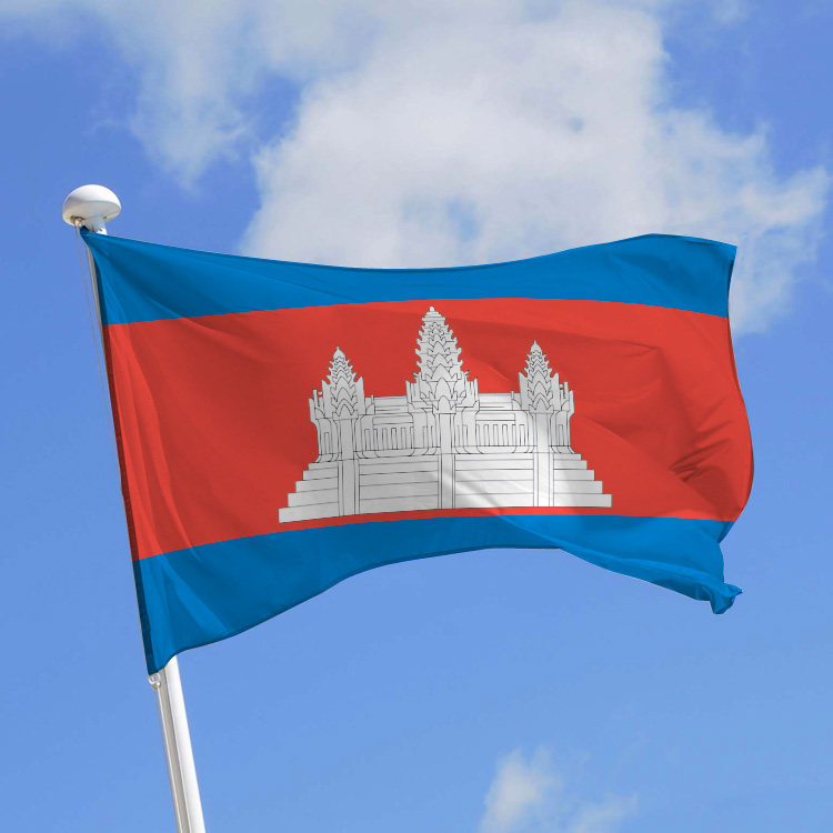 drapeau-du-cambodge