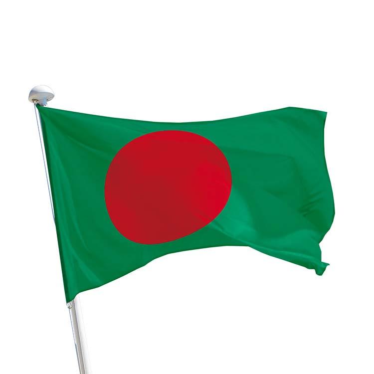 Drapeau Bangladesh pour mât