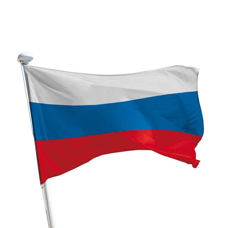 Drapeau Russie pour mât