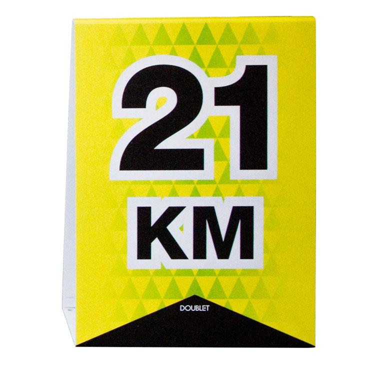 Panneaux d'informations kilométriques