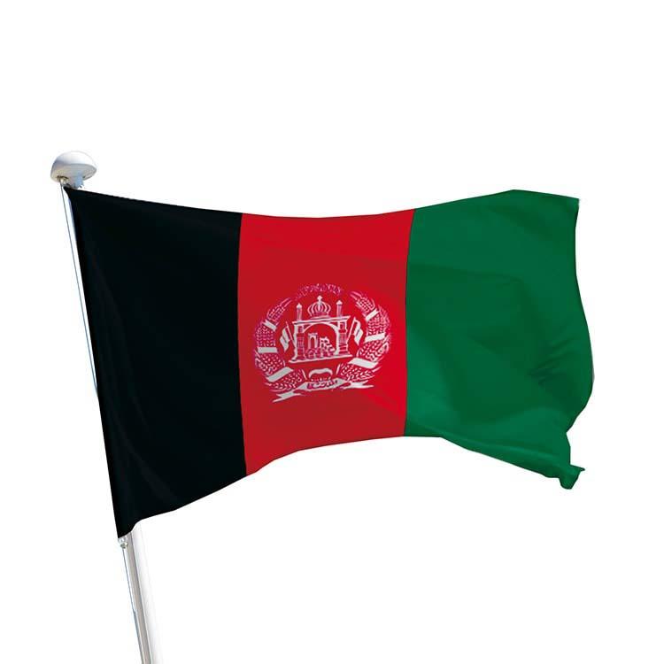 Drapeau Afghanistan pour mât