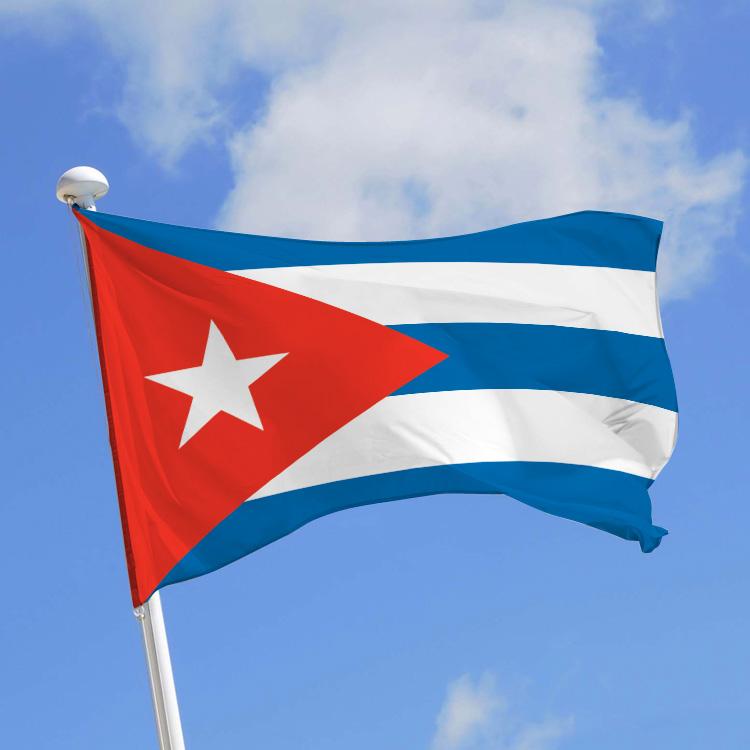 Pavillon Cuba