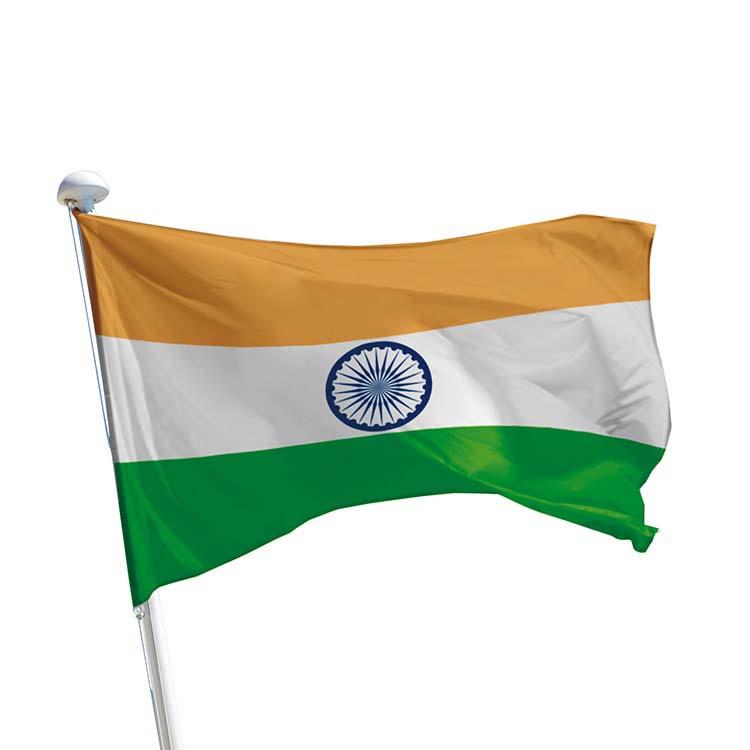 Drapeau de l'Inde pour mât