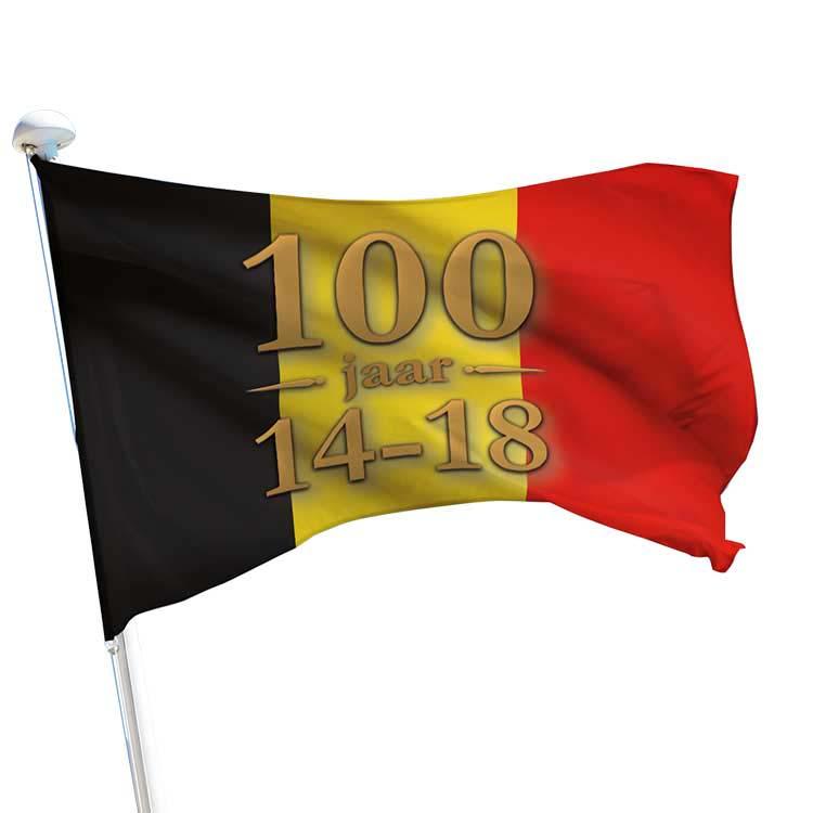 Pavillon Belgique centenaire 14-18