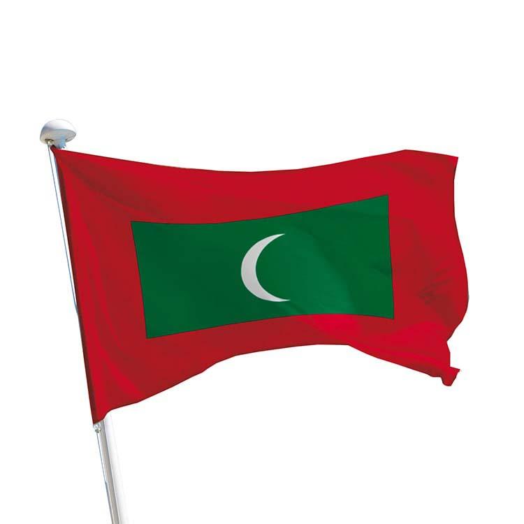 Drapeau Maldives pour mât
