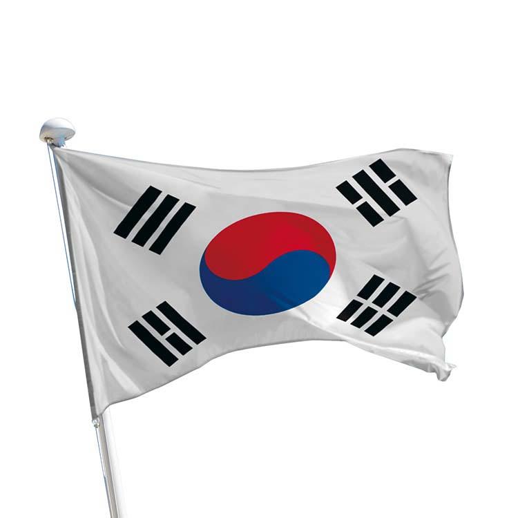 Drapeau Corée du Sud pour mât