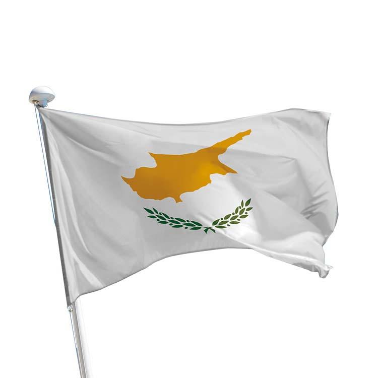 Drapeau Chypre pour mât