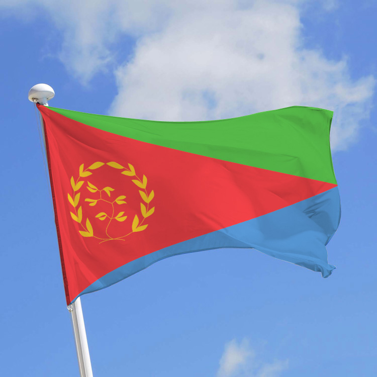 Pavillon Erythrée