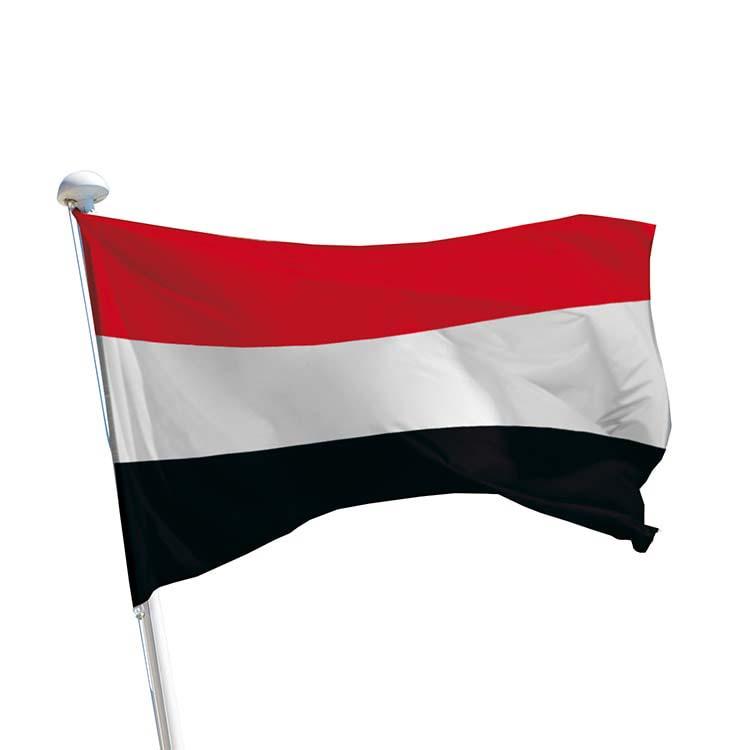 Pavillon Yémen