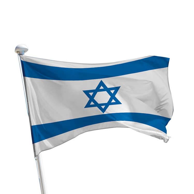 Drapeau Israël pour mât