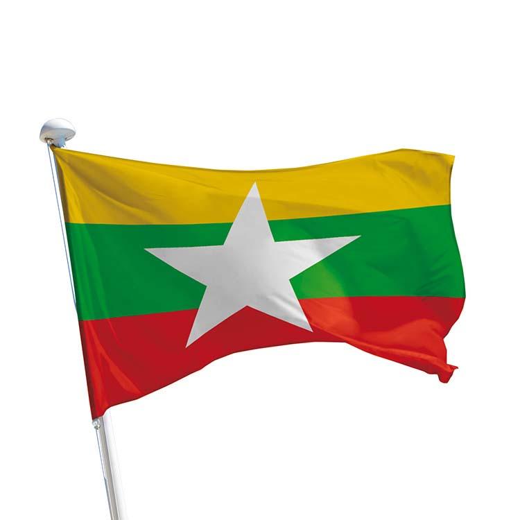Drapeau Birmanie Myanmar pour mât