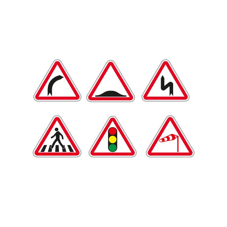 Panneaux de signalisation danger