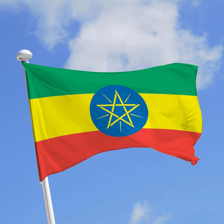 Pavillon Ethiopie