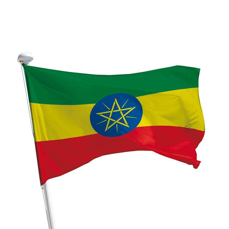 Drapeau Éthiopie pour mât