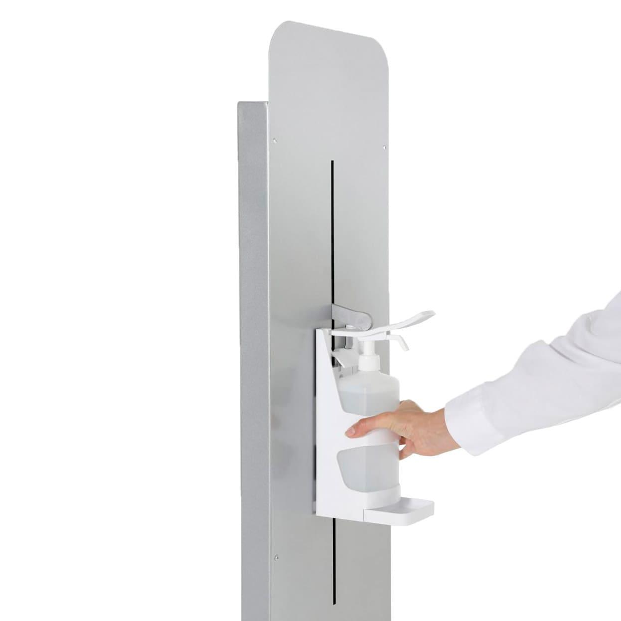 Zoom distributeur rechargeable borne de gel