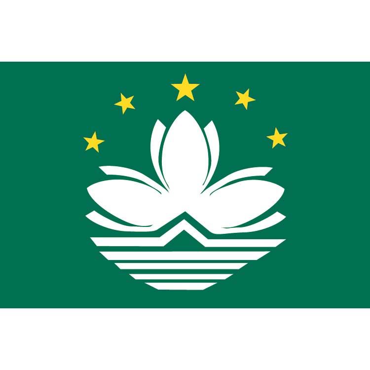 Drapeau Macao