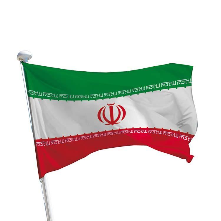 Pavillon Iran