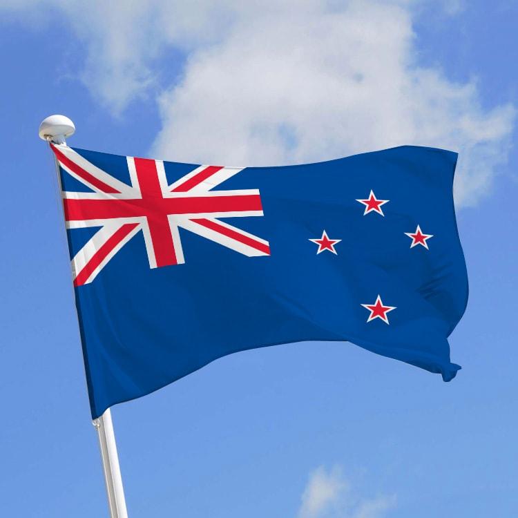 Pavillon Nouvelle Zélande