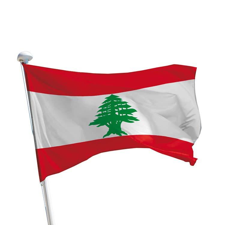 Drapeau Liban / libanais pour mât