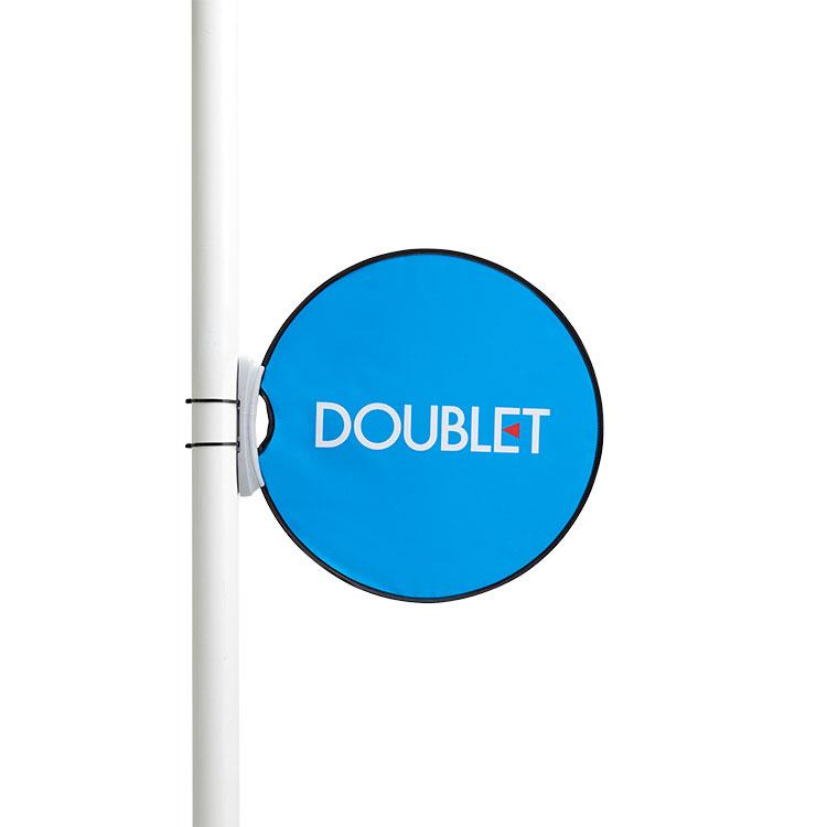 flexidisc doublet
