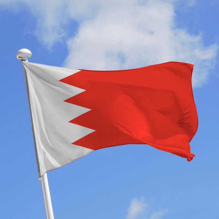 Pavillon Bahreïn