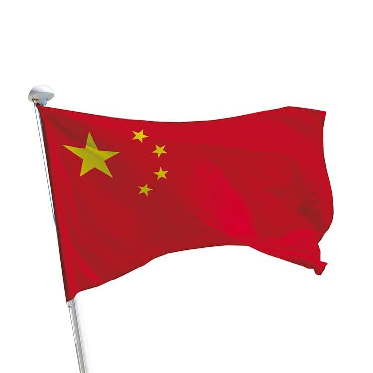 Drapeau Chine / chinois pour mât