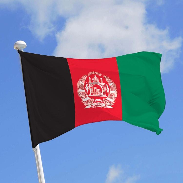 Pavillon de l'Afghanistan