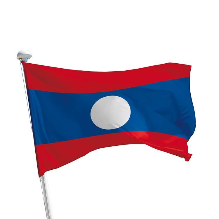 Drapeau Laos pour mât