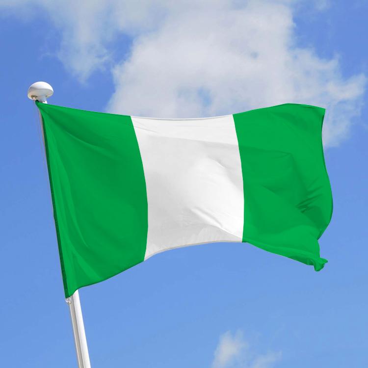 Pavillon Nigéria