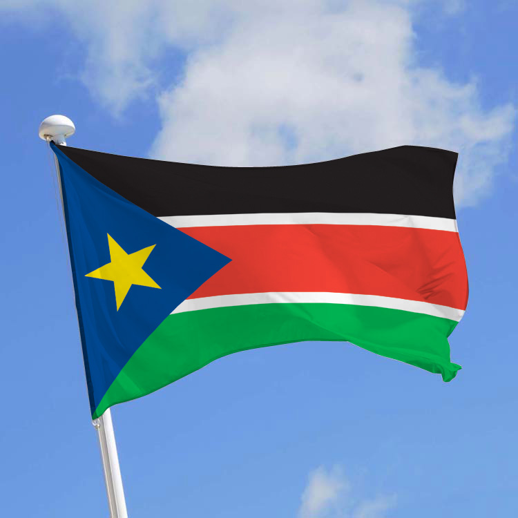 Pavillon Sud Soudan