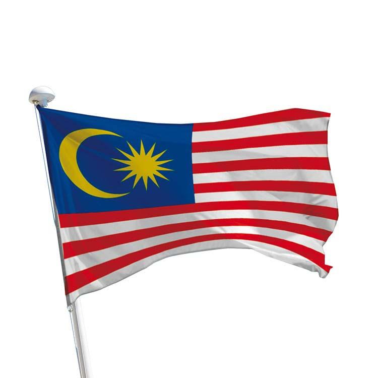 Drapeau Malaisie pour mât