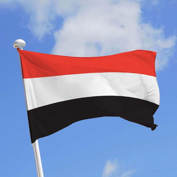 Pavillon Yemen