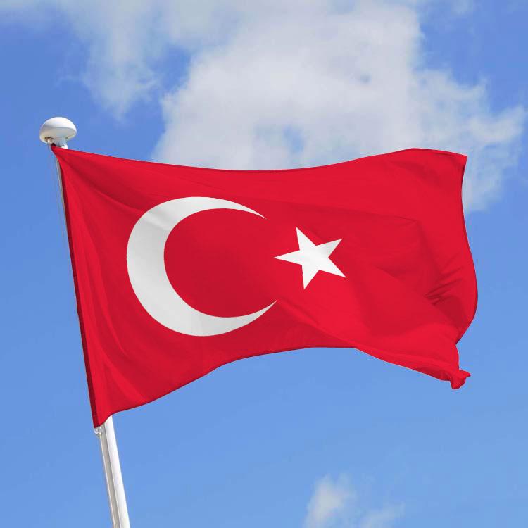 Pavillon Turquie