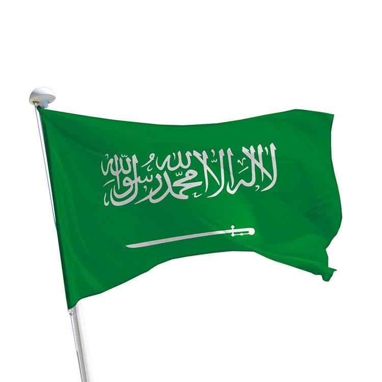 Drapeau Arabie Saoudite pour mât